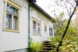 Ahjonsuun kauppamuseo